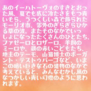 恋みんちょう ハートをちりばめた漢字にも対応した可愛い明朝体フォント