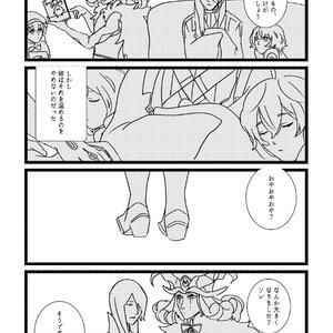 【FGO】無性卵
