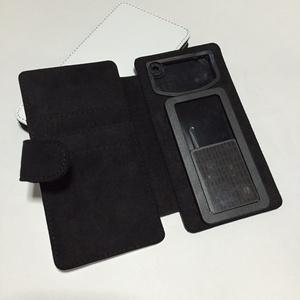 スマートフォンケース【八雲紫】【東方Project】