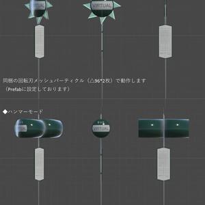 武装化バス停_ver1.2