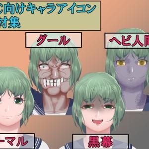 CoC向けキャラクターアイコン集