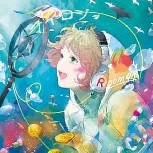 マイロジ【CD版】