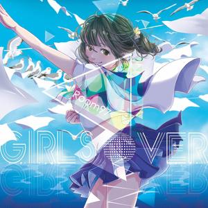 GIRL'S OVER【DL版】
