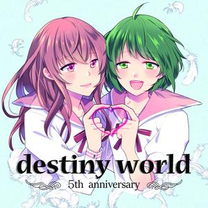 【CD版】 destiny world -5th anniversary-