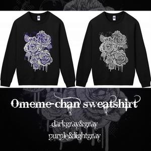 [Mのみ]Omemeスウェットシャツ