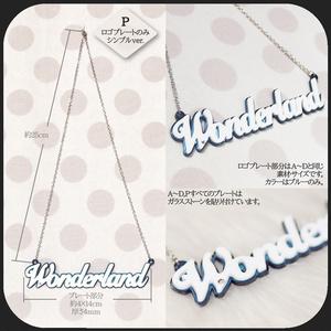 Wonderlandロゴネックレス