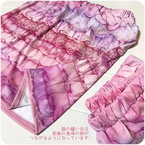 肉フリル柄スカート