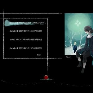 幻想2.5Dアドベンチャーゲーム「Shiki」