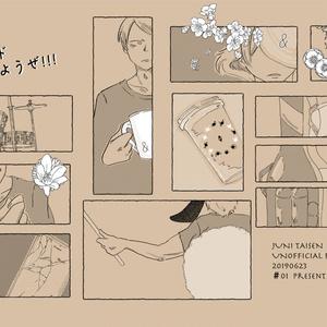 バンドしようぜ!!!