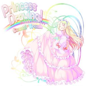 PrincessDrawing! OriginalSoundTrack