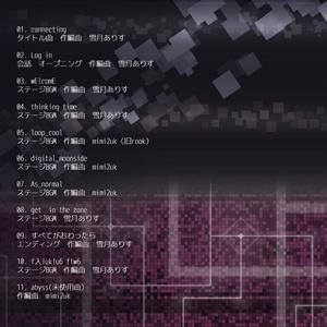 『りばりば』 オリジナルサウンドトラック