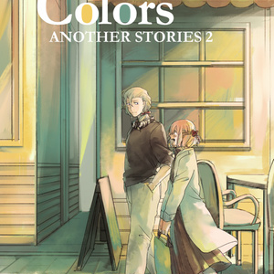 Colors ANOTHER STORIES 2(通常配送)