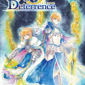 Ring Of Deterrence