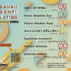 KAWAII COMPILATION