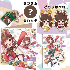 【2nd single】merry merry C