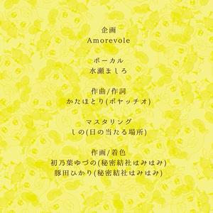 ラブ&ピースプィキュア主題歌CD