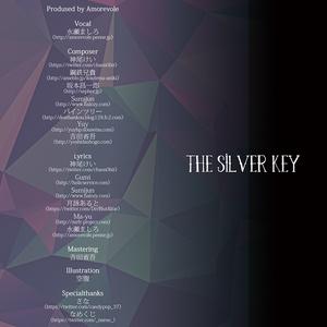 【Apollo限定】The Silver key【データ販売】