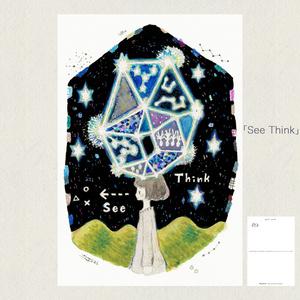 ポストカード(See Think)