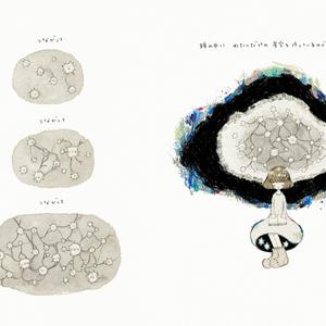 絵本「シナプスは星空のように広がる」