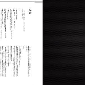 DETERRENCE CODE Concept Book Vol.1