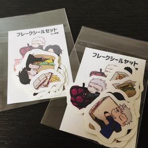【DMC】フレークシールセット