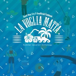 DMC5夏休みアンソロジー「La Voglia Matta」