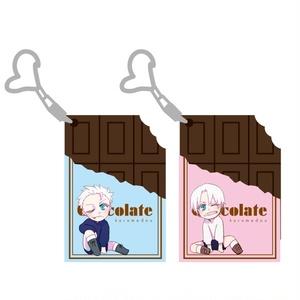チョコレートバーラバーキーホルダー