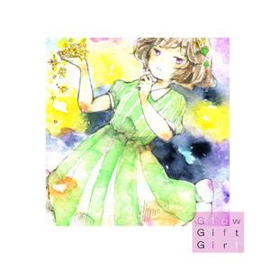 イラスト本『GlowGiftGirl Ⅱ』