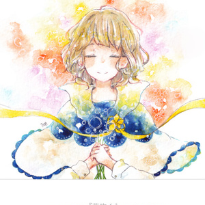 カードセット『花ヲつム詩ヲ君ニ』