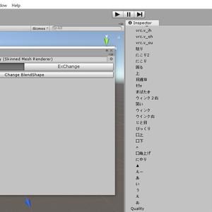 【VRoid専用】表情をMMDに自動で対応させるツール