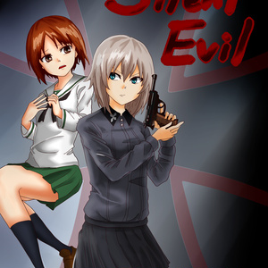 Silent Evil