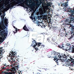 【VOCALEMO-Album】Farout【B.E.R】