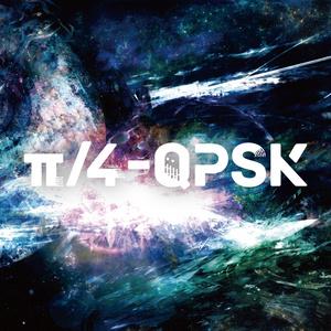 【EDM Album】π/4-QPSK【B.E.R】
