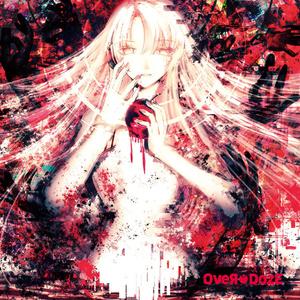【VOCALEMO-Album】OveЯ DozE【B.E.R】
