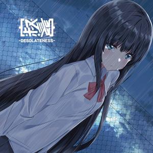 【EDM Album】寂寥 -desolateness-【B.E.R】