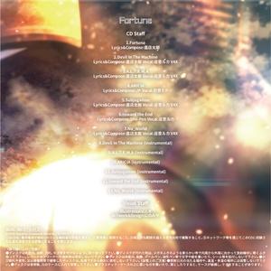 【B.E.R -Album】Fortuna