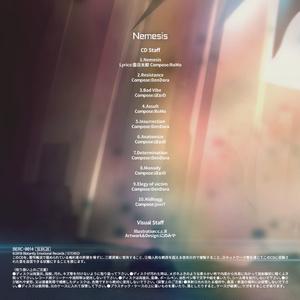 【B.E.R -Album】Nemesis