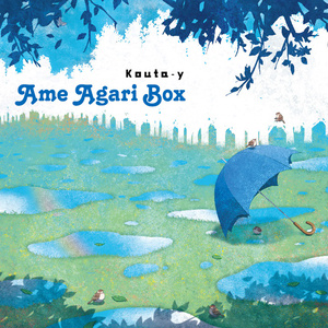 Ame Agari Box