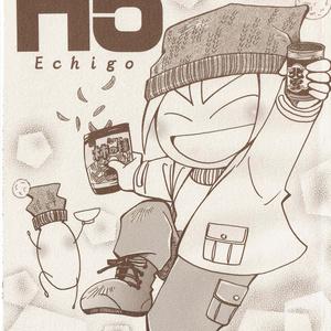 H5(えちご)