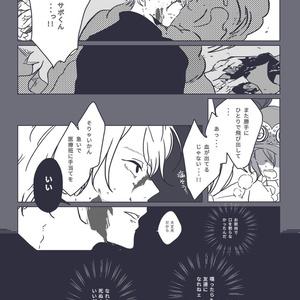LOG@コピー本