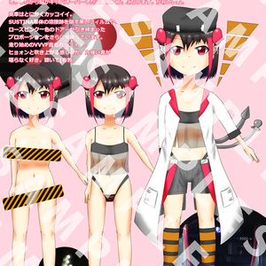 【完売】Subway Girls! Ver.TOEI(匿名配送)