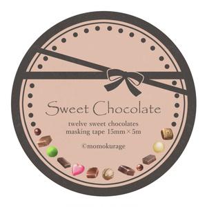 甘いチョコレートのマスキングテープ