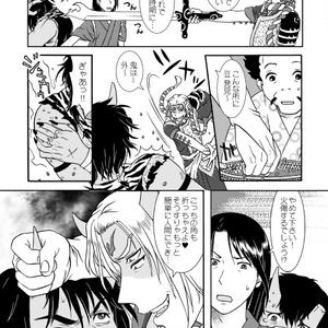 みおの実7(改訂版)