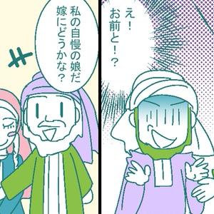 中田考先生監修・本格イスラム教ボードゲーム『カリフ』