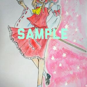 楽園の素敵な巫女さん 手描きイラスト