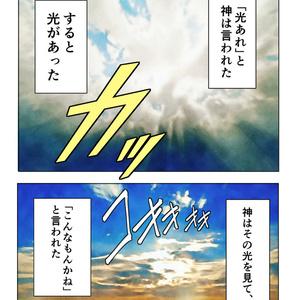 水彩風の「空」背景27種類 素材集