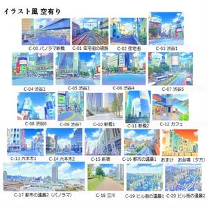 イラスト風&水彩風 背景素材集 都会の風景3(背景セットC)