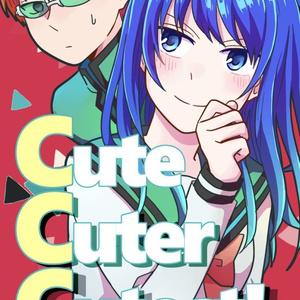 CUTE CUTER CUTEST!