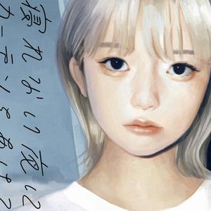 「寝れない夜にカーテンをあけて」くじら 1st feat.&VOCALOID album 初回限定盤 ランダムサイン入りポストカード付き