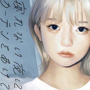 「寝れない夜にカーテンをあけて」くじら 1st feat.&VOCALOID album 通常盤
